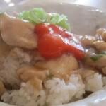 General Tso's Chicken (Low-Fat)